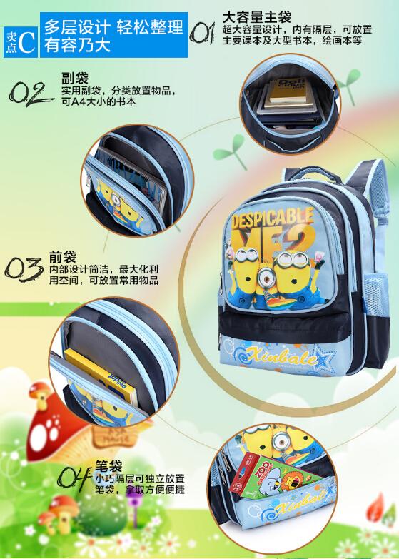 backpack-focus3