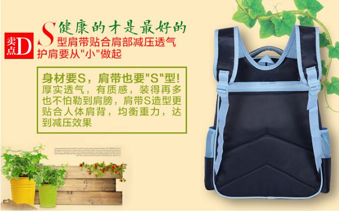 backpack-focus4