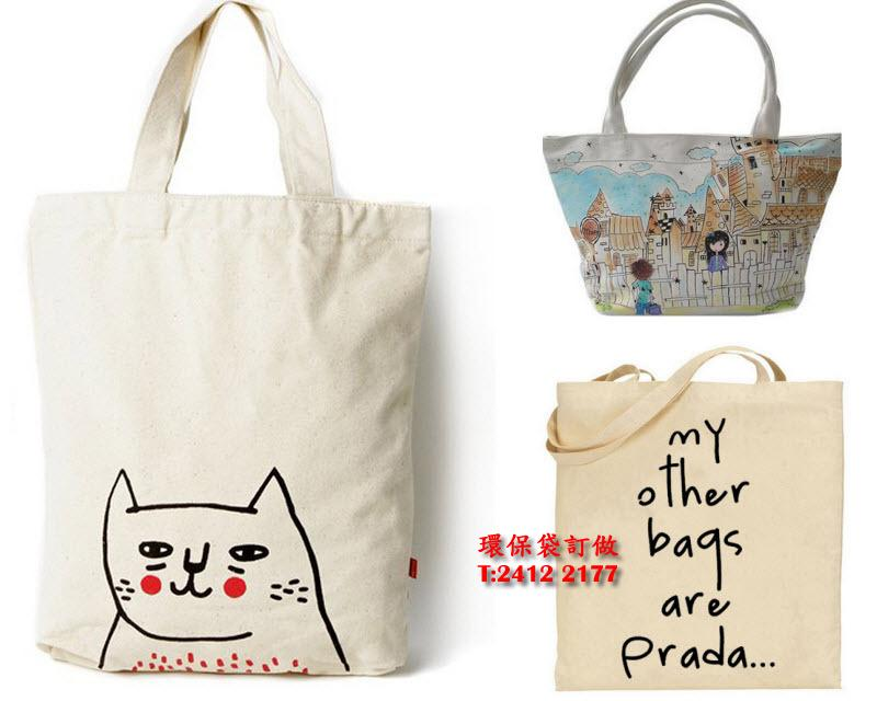 Backpack travel bag for Catchy phrases for fashion