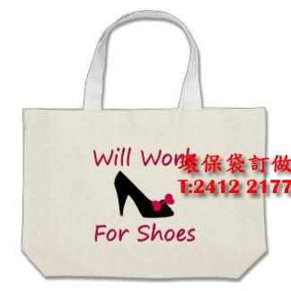 canvas-tote-bag-2