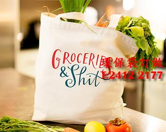 canvas-tote-shopping-bag