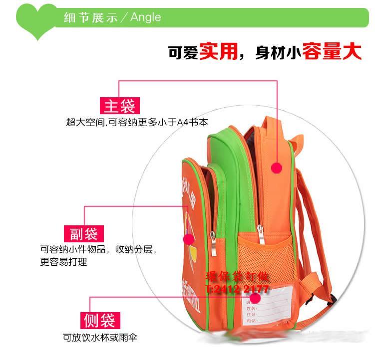 schoolbag-2