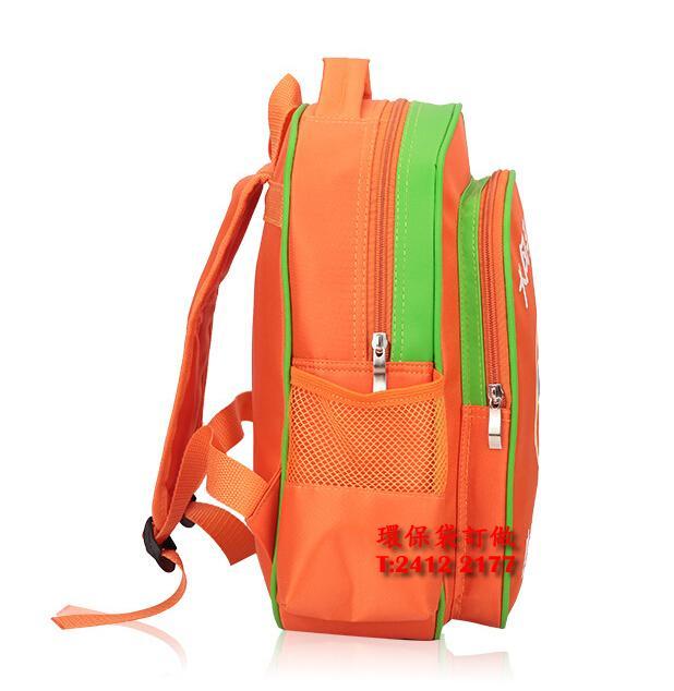 schoolbag-3