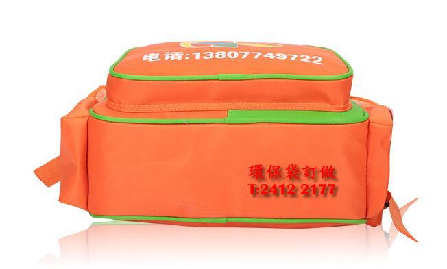 schoolbag-5