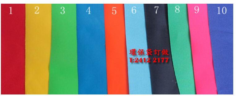schoolbag-6