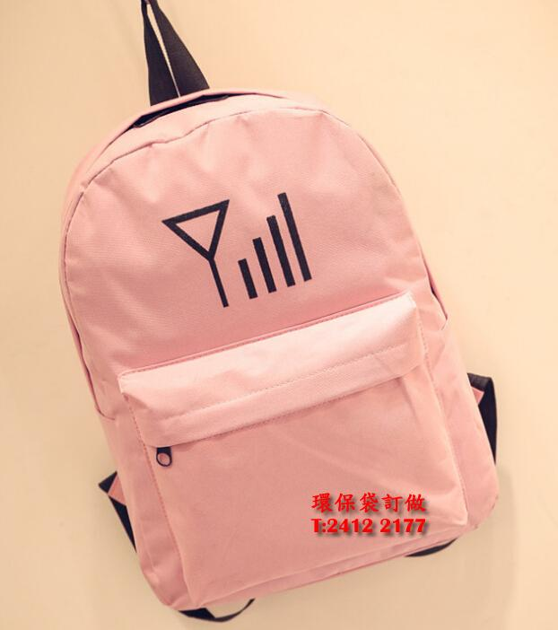 canvasbackpack5
