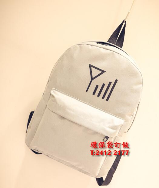 canvasbackpack6