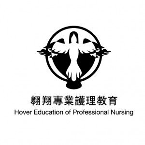 Hover Education of Professional Nursing